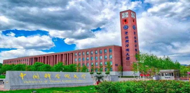 皇迪学校智能锁走进北培区中国科学院大学重庆学院