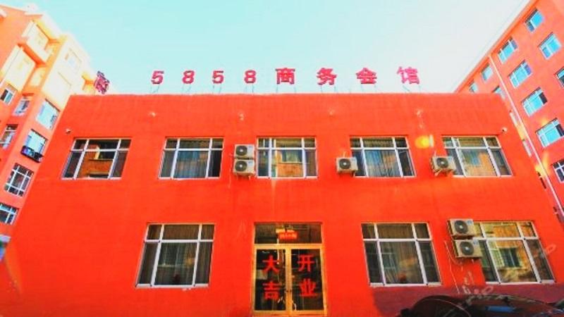 黑河市爱辉区5858商务宾馆装上皇迪酒店智能锁