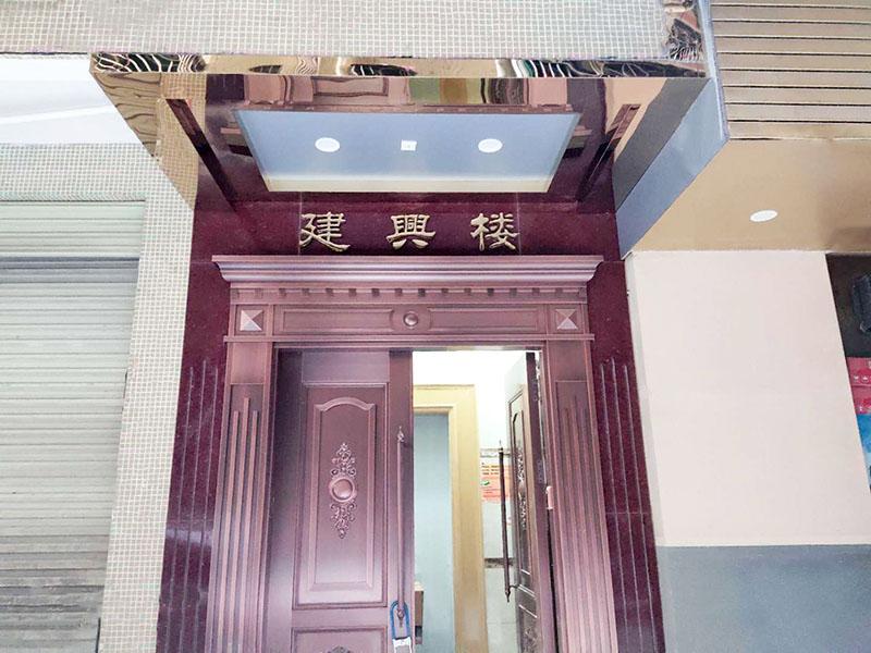 龙华大浪凯宾新村建兴楼公寓装上皇迪公寓智能锁