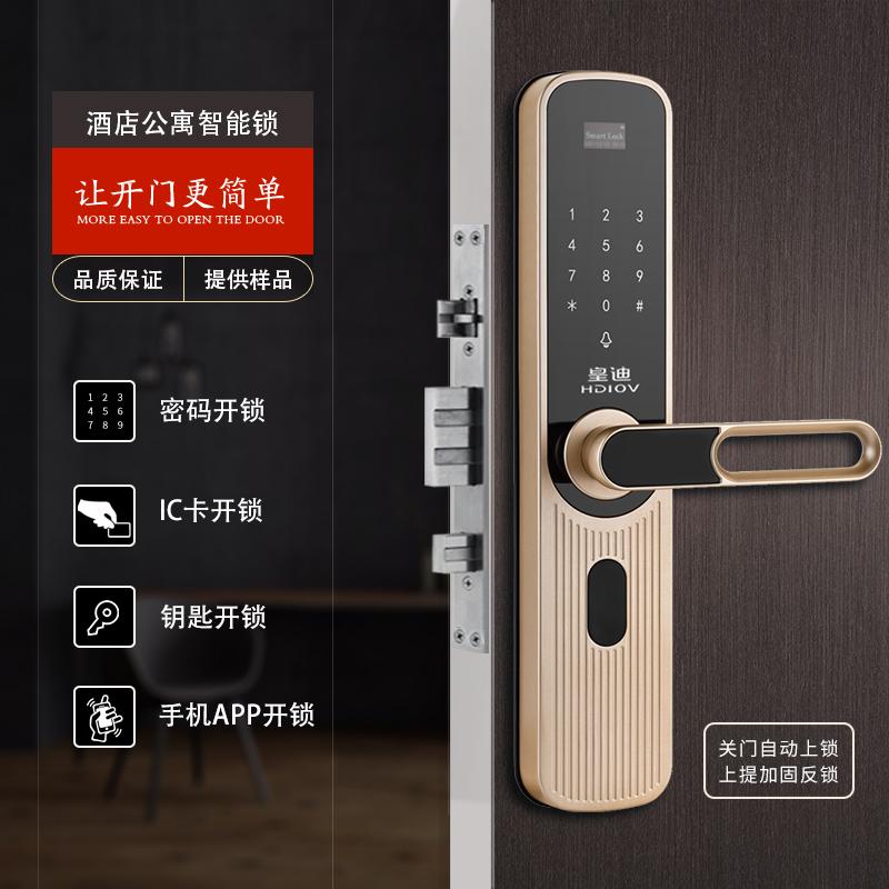 宾馆电子门锁怎么换电池?
