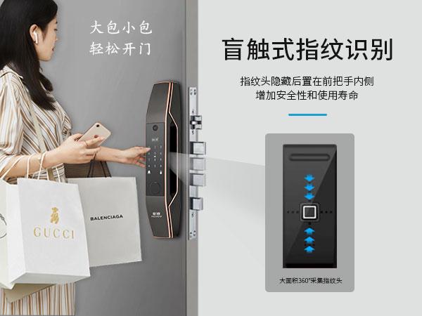 消费观念改变,精装房必备智能门锁刚需或爆发
