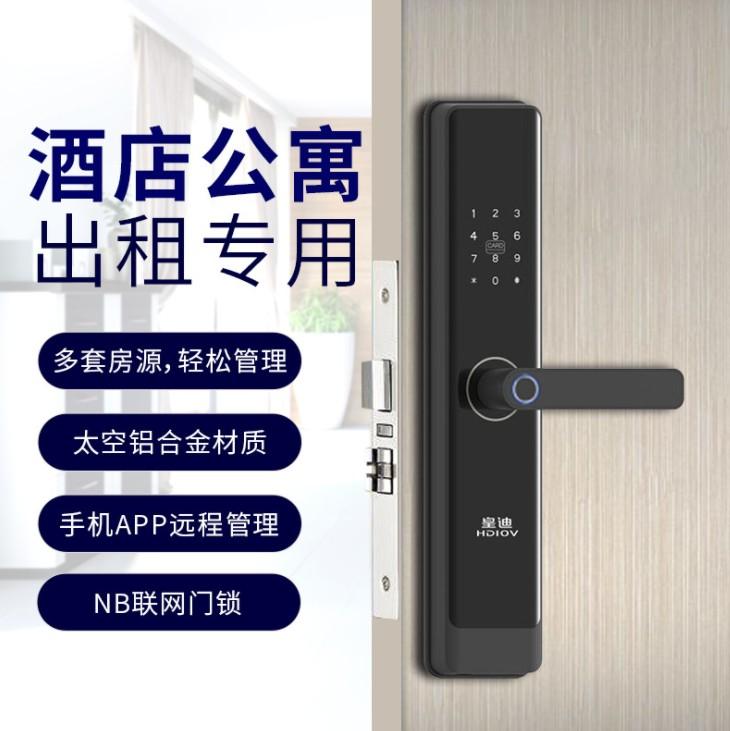 深圳公寓锁产品介绍