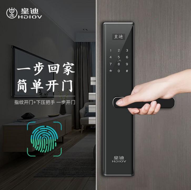 公寓智能锁安全吗?